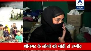 High Diwali l PM celebrates with soilders in Siachen - ABPNEWSTV