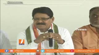 Sarve Satyanarayana Speaks To Media Over Suspended From Congress Party | iNews - INEWS
