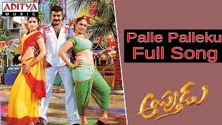 Palle Palleku Full Song ll Apthudu Movie ll Rajashekar, Anjala Javeri - ADITYAMUSIC