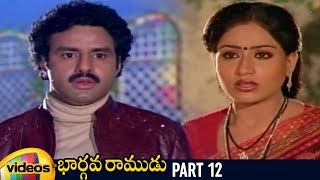 Bhargava Ramudu Telugu Full Movie HD | Balakrishna | Vijayashanti | Part 12 | Mango Videos - MANGOVIDEOS