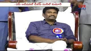 AP Additional DGP Sunil Kumar Participate In Maha SankalpaMahasabha | CVR News - CVRNEWSOFFICIAL
