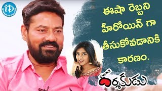 Jakka Hariprasad About Actress Eesha Rebba || Talking Movies With iDream - IDREAMMOVIES