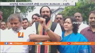Uttam Kumar Reddy Mulaqat With Jaga Reddy in Chanchalguda Jail | Warns Police and KCR | iNews - INEWS