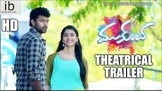Varun Tej's Mukunda theatrical trailer - idlebrain.com - IDLEBRAINLIVE