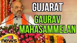 Amit Shah Addresses Panna Pramukh Sammelan And Gujarat Gaurav Mahasammelan | Mango News - MANGONEWS
