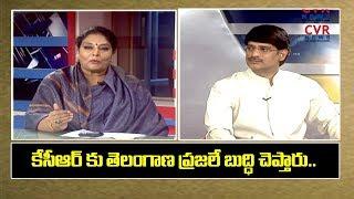 కేసీఆర్ కు ప్రజలే బుద్ధి చెప్తారు : Congress Leader Renuka Chowdhury Exclusive Interview | CVR News - CVRNEWSOFFICIAL