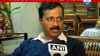 We don't want to take support of Congress to form govt in Delhi: Kejriwal - ABPNEWSTV