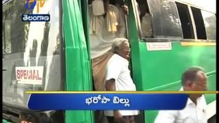 21st: Ghantaraavam 6 AM Heads  TELANGANA - ETV2INDIA