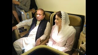 Pakistan: Will Nawaz and Maryam Sharif's political gamble pay off? - TIMESOFINDIACHANNEL