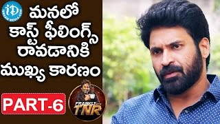 Baahubali Subbaraju Interview Part 6 | Frankly With TNR | Talking Movies With iDream - IDREAMMOVIES