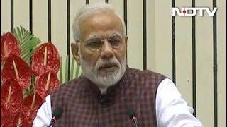 तेल कीमतों पर पीएम मोदी करेंगे बैठक - NDTVINDIA