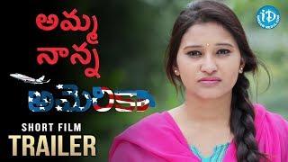 Amma Nanna America - Telugu Short Film Trailer || A Film by Anvesh Chakravartula - IDREAMMOVIES