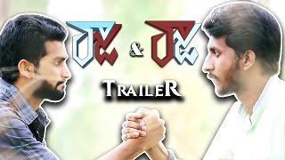 RAJA and RAJA (రాజా & రాజా) Telugu short film Trailer 2017 | Raj creations - YOUTUBE