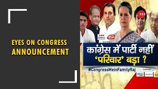 Taal Thok Ke: Congress to pick CM for Rajasthan & Madhya Pradesh today; All eyes on announcement - ZEENEWS