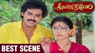 Srinivasa Kalyanam Movie Scenes - Venkatesh At Gollapudi Maruthi Rao's House || Bhanupriya - RAJSHRITELUGU