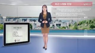날씨온뉴스_11월 4째주