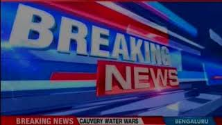 Cauvery issue: Pro-Tamil groups to protest at marina beach for formation of CWMB - NEWSXLIVE