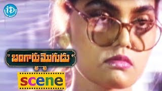 Bangaru Mogudu Movie Scenes - Silk Smitha Introduction || Suman || Malashri - IDREAMMOVIES