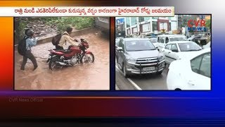 Heavy Rains : Hyderabad City People Facing Problems With Traffic Jams | CVR News - CVRNEWSOFFICIAL