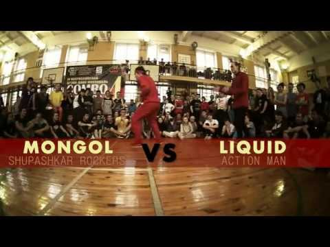 Liquid vs Mongol | TRICKS ROUND 2 | COMBOnation