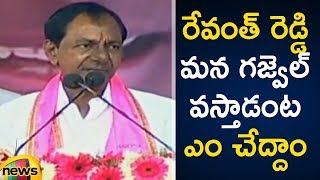 KCR Speech at Gajwel | KCR Targeted AP CM Chandrababu | #TelanganaElections2018 | Mango News - MANGONEWS