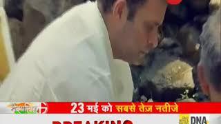 Deshhit: Rahul Gandhi visits Wayanad's Thirunelli temple - ZEENEWS