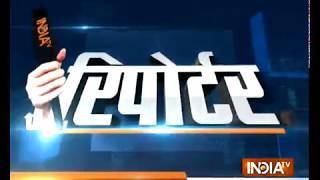 Reporter | June 21, 2018 - INDIATV