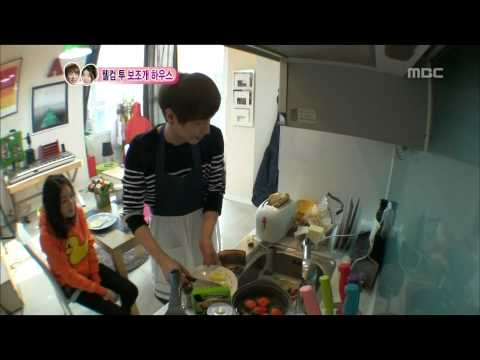 Just Married, Teuk, So-ra(16) #04, -(16) 20120310
