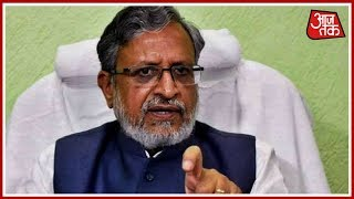 Sushil Modi 'Appeals' To Criminals To Refrain From Any Malicious Activities During Pitra Paksha - AAJTAKTV