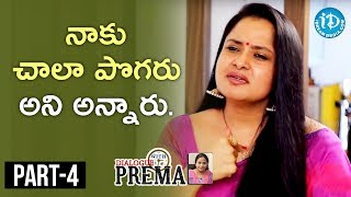 Actress Pragathi Exclusive Interview Part #4 || Dialogue With Prema || Celebration Of Life - IDREAMMOVIES