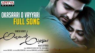 Okasaari O Vayyari Full Song || Naga Shourya, Palak Lalwani || Abbayitho Ammayi Songs - ADITYAMUSIC