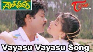 Gang Leader Movie Songs    Vayasu Vayasu    Chiranjeevi    Vijayashanthi - TELUGUONE