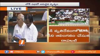 AIADMK MP Dr P Venugopal Speech In Lok Sabha |No Confidence Motion In Parliament | iNews - INEWS