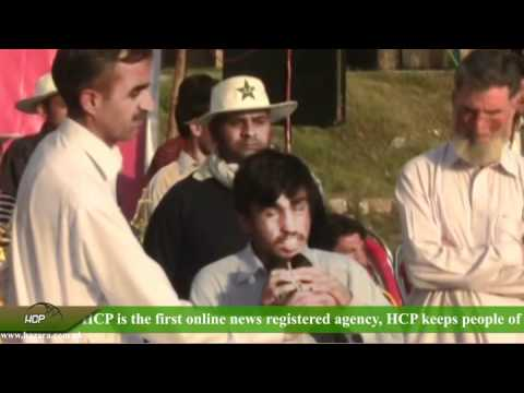 Disabled Children Sports Event Organized by Sports Directorate KPK in COMSATS  Abbottabad