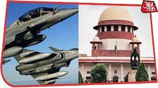 Rafale विमान की गुणवत्ता पर सवाल नहीं: Supreme Court of India, मोदी सरकार को बड़ी राहत | Breaking - AAJTAKTV