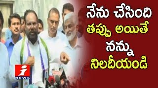 TDP MP RavindraBabu Speaks To Media After Meets YS Jagan At Lotus Pond | TDP MP Join YSRCP | iNews - INEWS