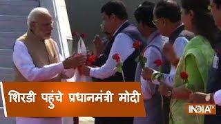 PM Narendra Modi arrives in Shirdi to participate in the Sai Baba Samadhi centenary celebrations - INDIATV