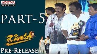 Jai Simha Pre Release Part -5 | Balakrishna, Nayanthara | C Kalyan | K.S.Ravikumar - ADITYAMUSIC