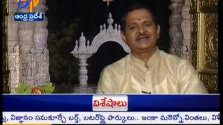 Thamasoma Jyotirgamaya - తమసోమా జ్యోతిర్గమయ - 14th September 2014 - ETV2INDIA