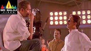 Raana Movie Nana Patekar and CBI Officer Scene    Arjun, Nana Patekar, Kajal Agarwal - SRIBALAJIMOVIES