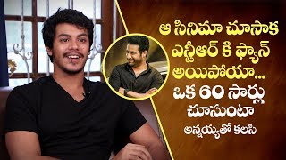 I watched that movie of Jr NTR more than 60 times: Meghamsh Srihari Interview || IndiaGlitz Telugu - IGTELUGU