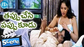 Tappuchesi Pappu Koodu Movie Scenes - Kota Srinivasa Rao Disguises Himself As Osama Bin Laden - IDREAMMOVIES
