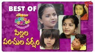 BEST OF FUN BUCKET JUNIORS | Funny Compilation Vol 10 | Back to Back Kids Comedy | TeluguOne - TELUGUONE