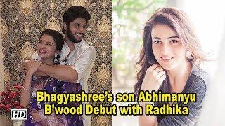 Bhagyashree's son Abhimanyu B'wood Debut with Radhika | 'Mard Ko Dard Nahi Hota' - IANSLIVE