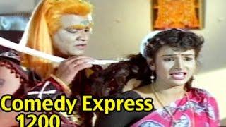 Comedy Express 1200 || Back to Back || Telugu Comedy Scenes - TELUGUONE
