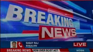 Dalit protesters block TN-Karnataka highway over SC/ST act - NEWSXLIVE
