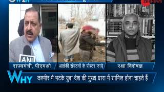 5W1H: Watch top news with research and latest updates, 14th January, 2019 - ZEENEWS