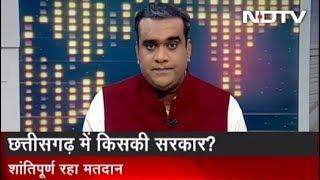 2019 का सेमीफाइनल: छत्तीसगढ़ में किसकी सरकार? - NDTVINDIA