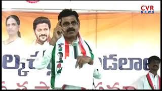 కేసీఆర్ ప్రజలకోసం ఎం చేయలేదు | Chevella MP Vishweshwar Reddy Sensational Comments on KCR | CVR News - CVRNEWSOFFICIAL