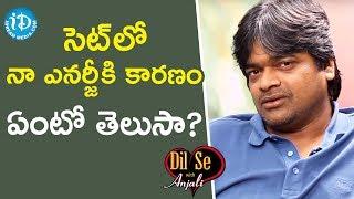 సెట్ లో నా ఎనర్జీ కారణం ఏంటో తెలుసా? - Director Harish Shankar || Dil Se With Anjali - IDREAMMOVIES